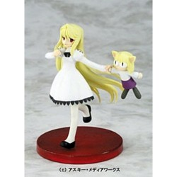 TYPE-MOON Tsukihime Melty Blood Figure Arcueid Brunestud - Child Version (Chara-Ani) 月姫 メルティブラッド