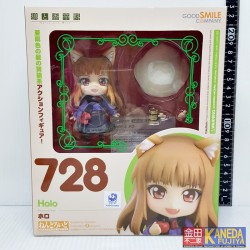 GSC Wise Wolf - Ookami to Koushinryou - Holo - Nendoroid No. 728 (Good Smile Company)