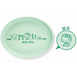 Hello Kitty x Le Creuset BIG Size Limited Dish SANRIO OFFICIAL Seven Eleven Market Taiwan 2018  – Green Oval version
