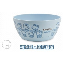 Hello Kitty x Le Creuset BIG Size Limited Bowl SANRIO OFFICIAL Seven Eleven Market Taiwan 2018 – Blue Circle version