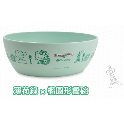 Hello Kitty x Le Creuset BIG Size Limited Bowl SANRIO OFFICIAL Seven Eleven Market Taiwan 2018 – Green Oval version