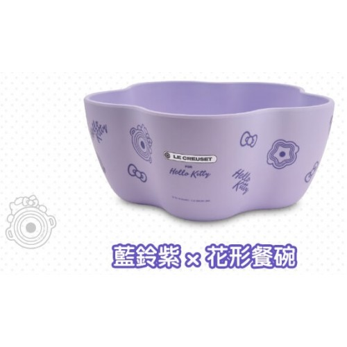 Hello Kitty x Le Creuset BIG Size Limited Bowl SANRIO OFFICIAL Seven Eleven Market Taiwan 2018 – Violet Flower Shape version