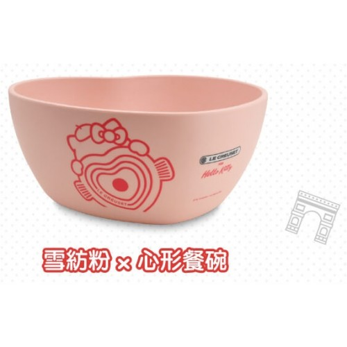 Hello Kitty x Le Creuset BIG Size Limited Bowl SANRIO OFFICIAL Seven Eleven Market Taiwan 2018 – Pink Heart Shape version