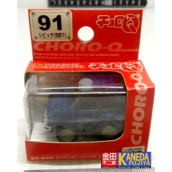 TAKARA Choro Q STD No.91 Honda Civic SB1 (Pull Back Car)