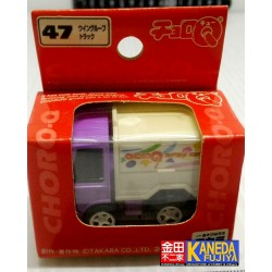 TAKARA Choro Q STD No.47 Wing Root Delivery Truck (Pull Back Car)