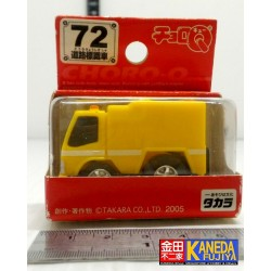 TAKARA Choro Q STD No.72 Road Sign Car (Pull Back Car)