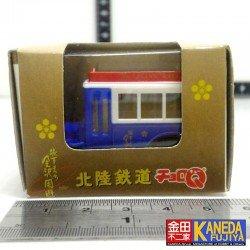 Choro Q Kanazawa Loop Bus Blue Color - TAKARA Pull Back Car