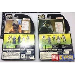 *Outlet* 2 NEW STAR WARS Action Figures POTF 1997 Ponda Baba, LANDO CALRISSIAN SkiffGuard
