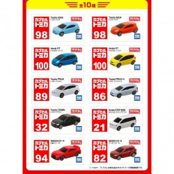 TOMICA CAPSULE WONDA TAKARA TOMI MINI CAR COLLECTION COMPLETE SET (10 MINICARS)