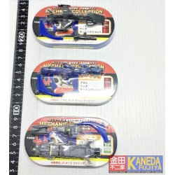 3 Pcs. Japan Coffee x Space Battleship Yamato Mechanic Collection Star Blazers RARE