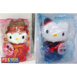 SANRIO Hello Kitty & Dear Daniel 1999 Chinese Wedding Mc Donald's Plush Set Bride and Groom NEW