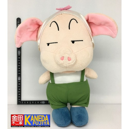DRAGON BALL Z - Oolong Pig RARE Big Size Plush Doll Stuffed Animal Original From Japan 35cm Approx.