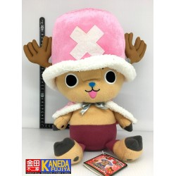 ONE PIECE Super DX Chopper Christmas Premium Season 2011 Plush Doll Xmas Version Stuffed Animal BANPRESTO