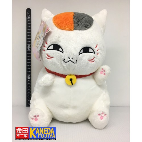 Super DX Nyanko-sensei Soft Toy Natsume's Book of Friends Natsume Yuujinchou Big Plush