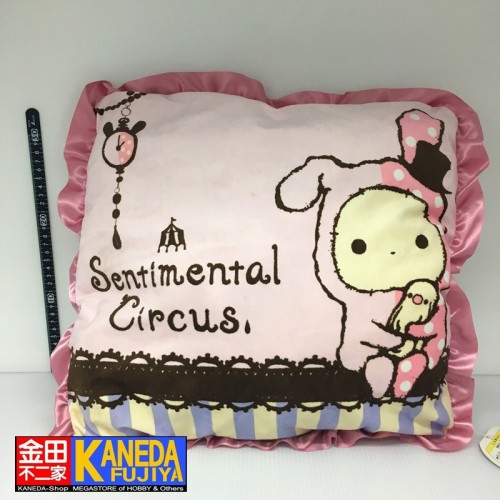 San-X Sentimental Circus Square Cushion Big Pillow Pink Version 45x45cm
