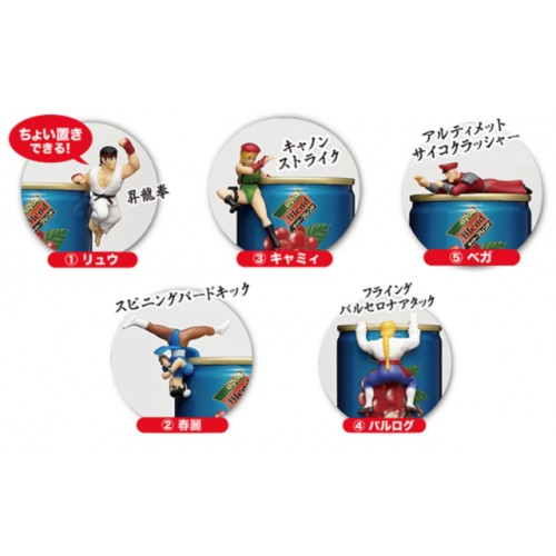 Street Fighter V Cup Hanging Gashapon Figures - Special ed. Dydo coffe x Capcom