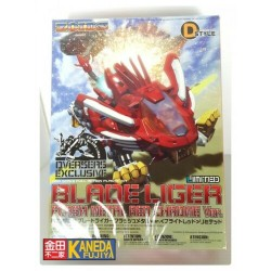D Style Limited RZ-028 Blade Liger Flash Metal Red Chrome Ver. Zoids