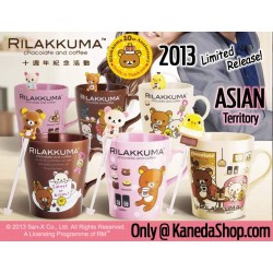 San-X Rilakkuma / Relax Bear Family, 10th Years Anniversary BIG MUG CUP (420ml) + Stirring Stick (Rilakkuma B version)