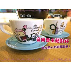 Official San-X SENTIMENTAL CIRCUS Porcelaine Cup and Saucer set - Collective Orchestra Light Blue Ver. Asia LIMITED
