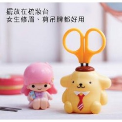 Pompompurin Yellow Pudding Dog Sanrio Family Safety Scissors Limited Edition Authentic