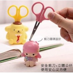 Little Twin Stars Lala Sanrio Family Safety Scissors Limited Edition Authentic