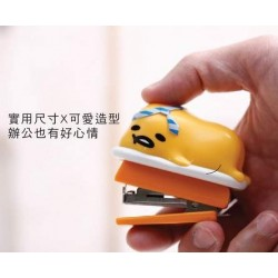 Gudetama Sanrio Family Stapler Limited Edition Authentic