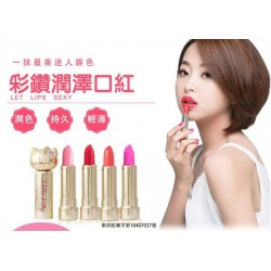 NEW Sanrio Hello Kitty Lipstick 3.5g - Red Color