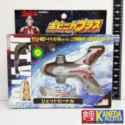 BANDAI Ultraman Series Popynica Plus JET VTOL Air Fighter S111