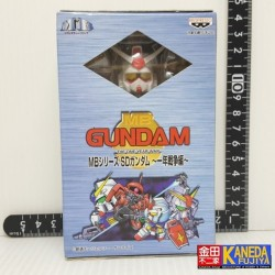 BANPRESTO Mobile Suit Gundam MB Metal Body Series GUNDAM R-78-2 One Year War SD Diecast Figure New Sealed