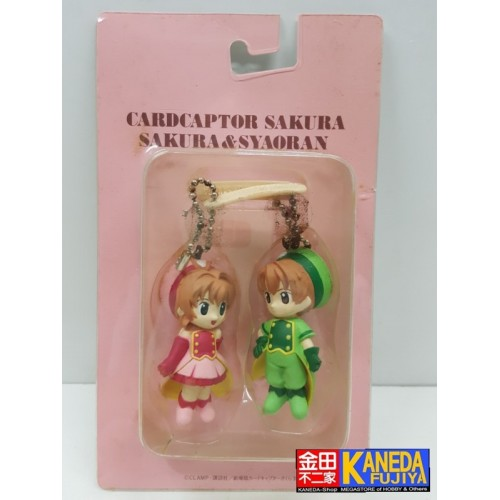 CLAMP Card Captor Sakura SAKURA & SHAORAN Movie Version Clear Card Mascot Figure Keychain Strap Charm Holder New Very Rare
