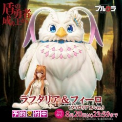The Rising of the Shield Hero RAPHTALIA & FILO Filolial Ver. Figure Tate no Yuusha by PULCHRA