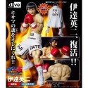 Hajime no Ippo The Fighting New Challenger Gaiden Eiji Date White Ver. PVC Figure by DIVE