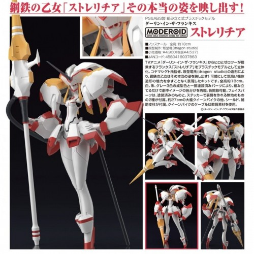 GOOD SMILE Darling in The Franxx MODEROID Strelitzia Steel Lady Zero Two Plastic Model Kit