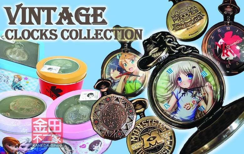 Vintage Clocks Collectibles
